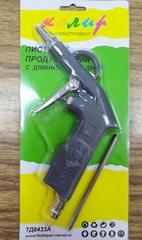 Продувочный пистолет Колир + 1 насадка (TD8433A)