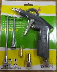 Продувочный пистолет Колир + 2насадки (DG-10AB)