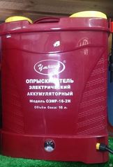 Опрыскиватель электрикий ОЭМР-16-2Н